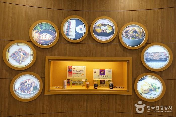 화창토산주식회사(한국고려인삼) [한국관광품질인증/Korea Quality]