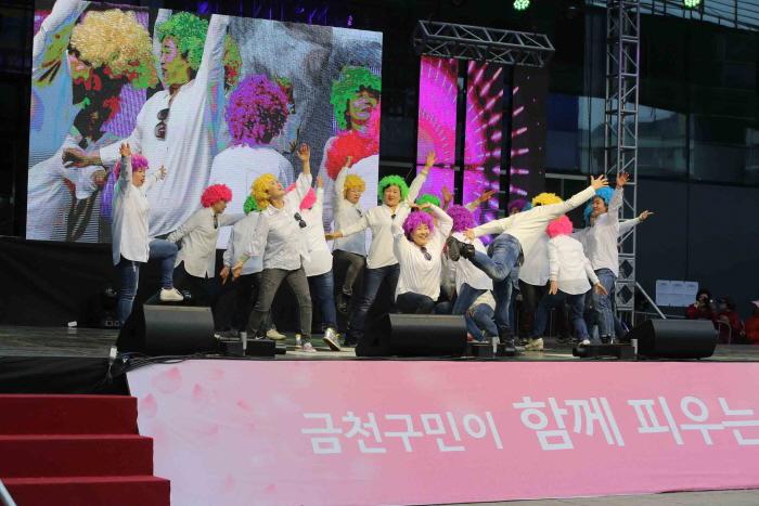 금천 하모니 벚꽃축제 2019