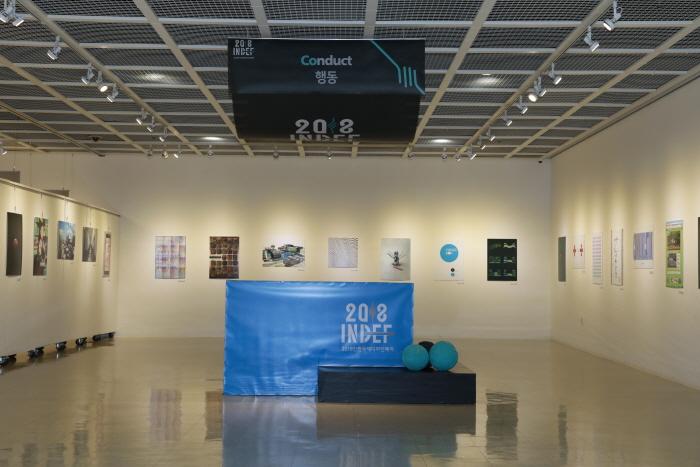 인천국제디자인페어 2019