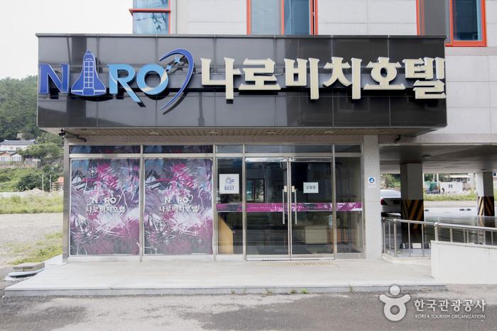 나로비치호텔 [한국관광 품질인증/Korea Quality]