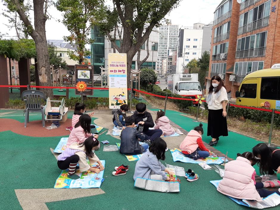 대한민국 독서대전
