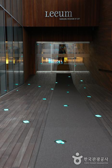 Leeum, Samsung Museum of Art (삼성미술관 리움)