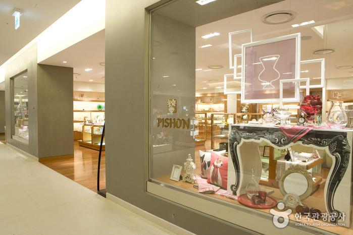 Pishon (피숀 - 롯데백화점 센텀시티점)
