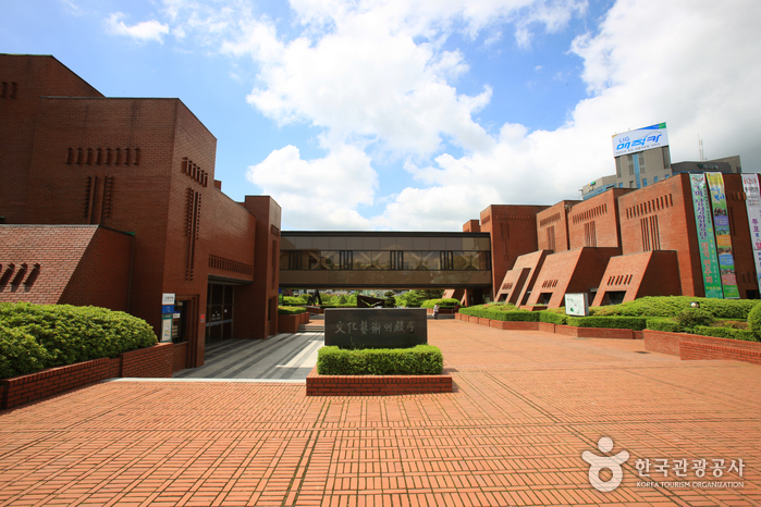亀尾市文化芸術館(구미시문화예술회관)