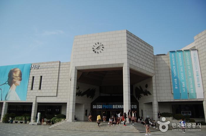Дворец культуры и искусства в Тэгу (대구문화예술회관)3