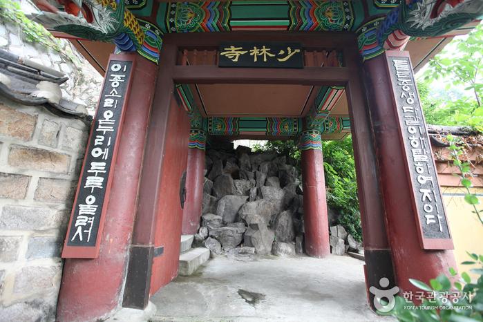 소림사(서울)