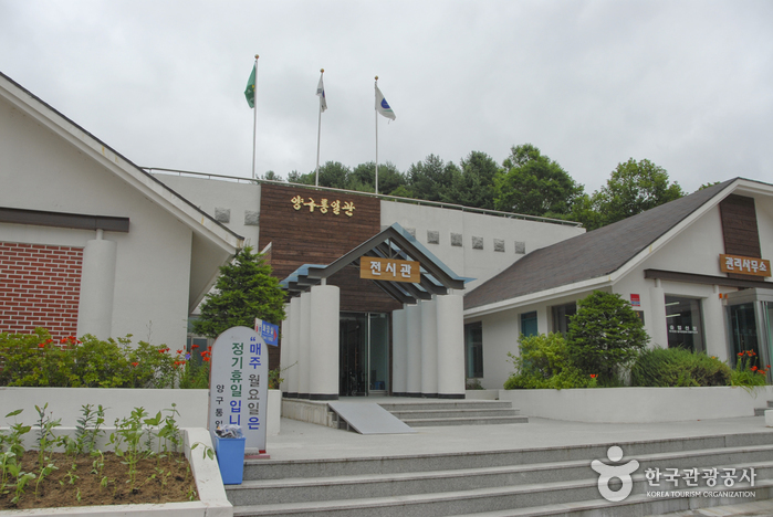 Yanggu Unification Hall (양구통일관)