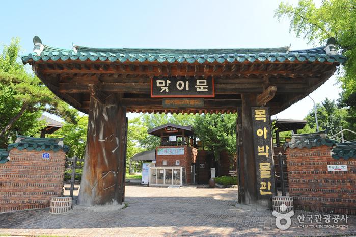 Музей буддийского искусства Мога (목아박물관)13