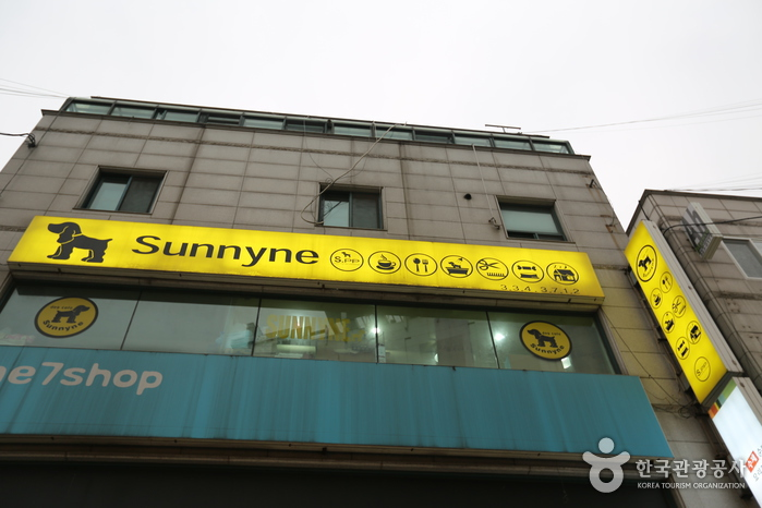 Sunnyne爱犬咖啡厅(써니네 애견카페)