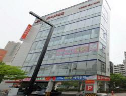 Lotte Hi-mart - Samseongyo Branch  (롯데 하이마트 (삼선교점))