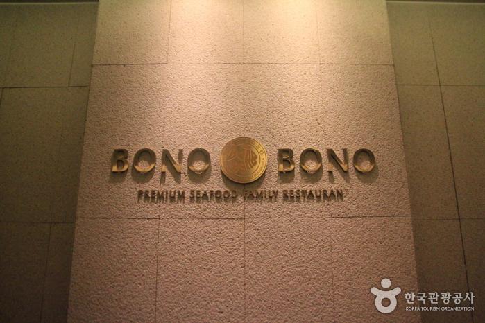 보노보노(마포점)