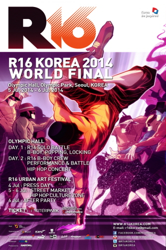 R-16 Korea World B-B...