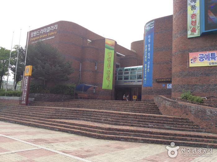 향토공예관