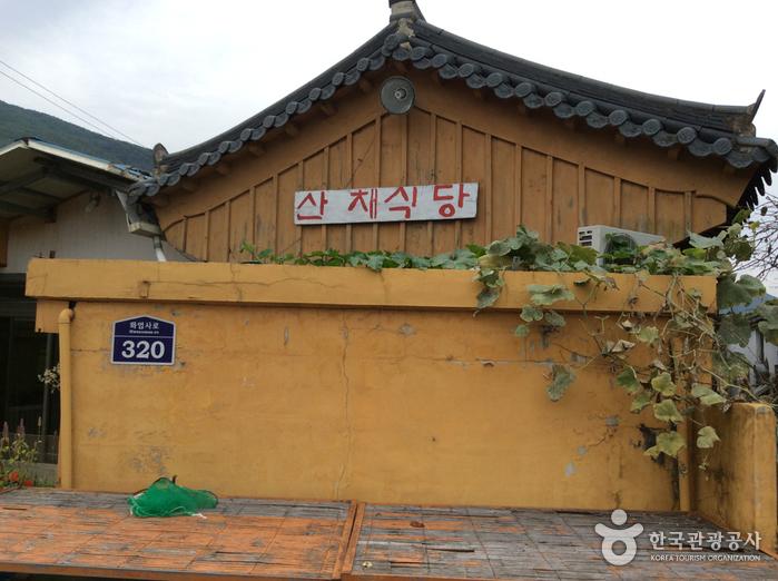 그옛날산채식당