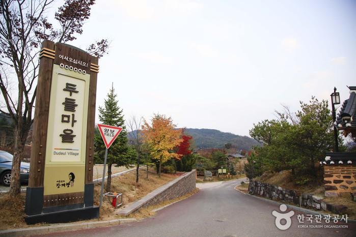 YeongYang Doodle Village (영양 두들마을)
