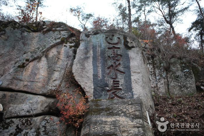 Seonyudong-Tal (선유동계곡)