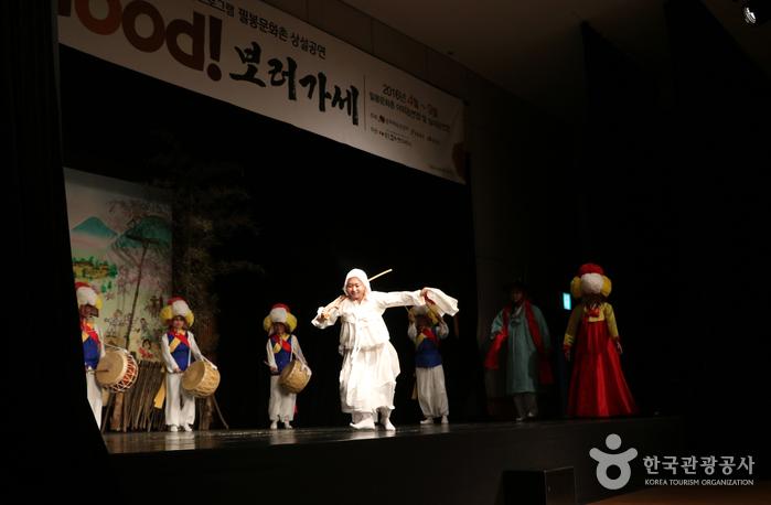필봉문화촌 상설 공연