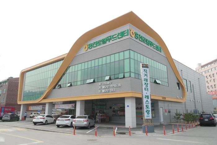 해모운 약식동원 사진2
