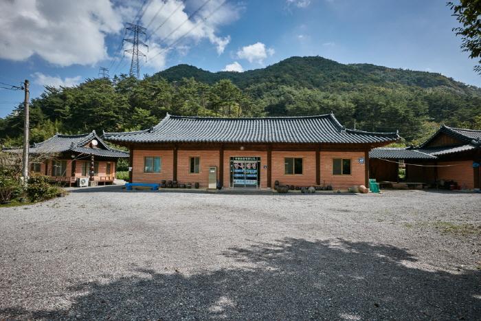 봉하산촌마을