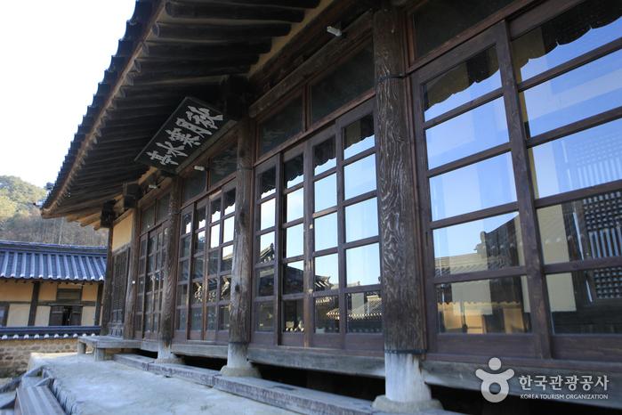 경상북도기념물 제42호 퇴계종택의 정자 추월한수정(秋月寒水亭)
