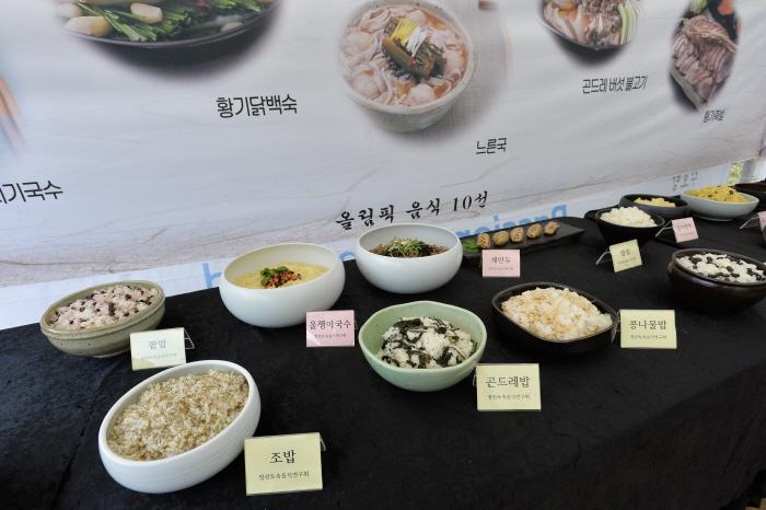 정선토속음식축제 2018  사진