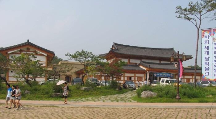 河回世界仮面博物館(하회세계탈박물관)