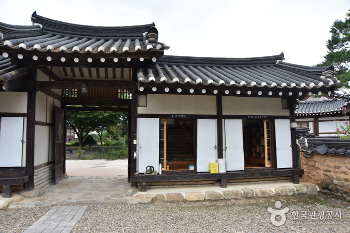 Tohyang Gotaek (The Old House of Tohyang) [Korea Quality] / 토향고택 [한국관광 품질인증]