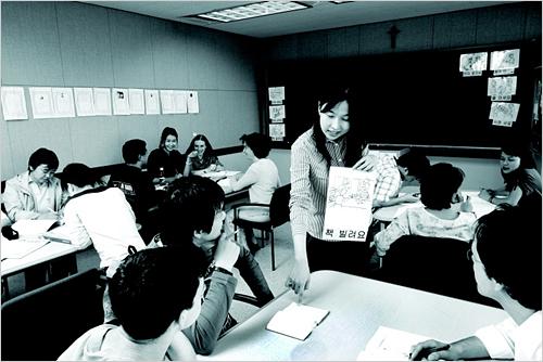 西江大学 韓国語教育院(서강대학교 한국어교육원)