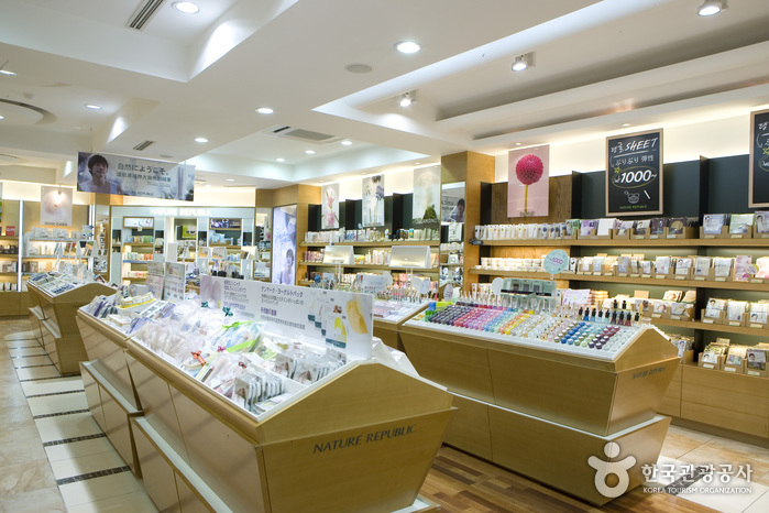 Nature Republic - Myeongdong World Branch (네이처 리퍼블릭 - 명동월드점)