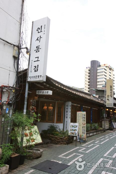 Insadong Geujip (인사동그집)