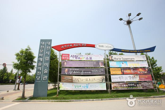 대전예술의전당