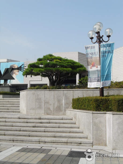 Дворец культуры и искусства в Тэгу (대구문화예술회관)5