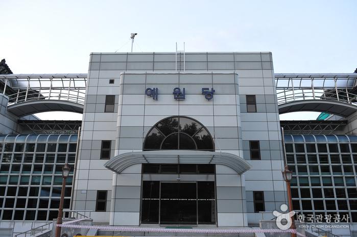 Национальный центр этнической музыки (국립민속국악원)