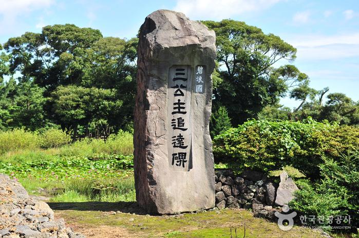 Honinji Pond (혼인지)