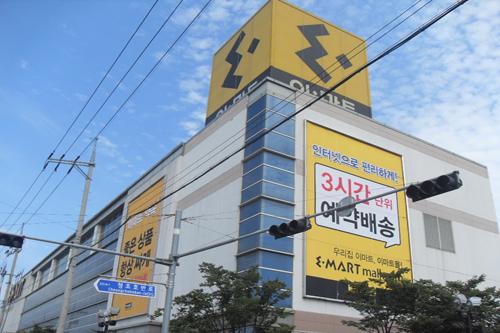 E-MART - Sokcho Branch (이마트 - 속초점)