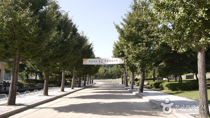 Mungyeong Special Tourist Zone(문경 관광특구)