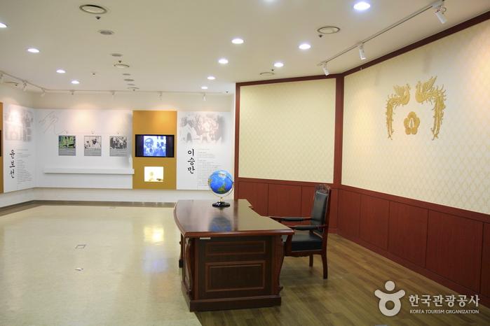 国会訪問者センター憲政記念館(국회 방문자센터 헌정기념관)