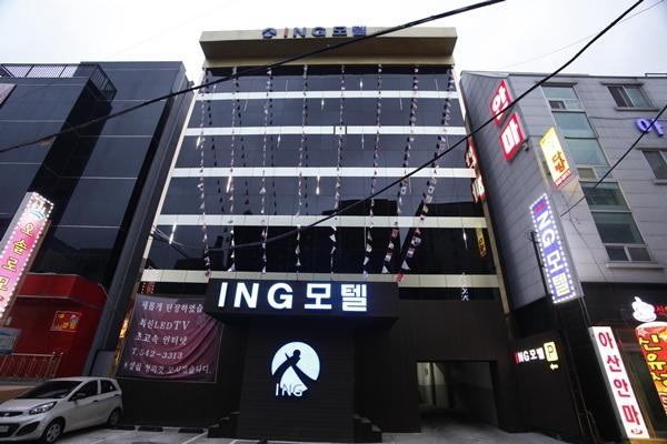 INGモーテル[優秀宿泊施設] (아이엔지모텔[우수숙박시설 굿스테이])