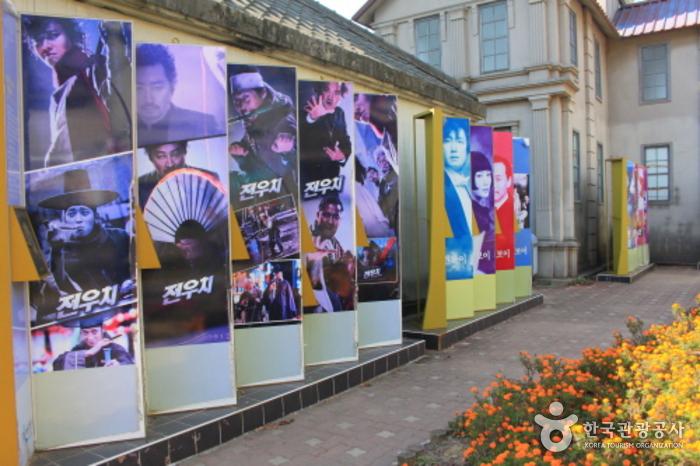 Hapcheon Image Theme Park (합천영상테마파크)