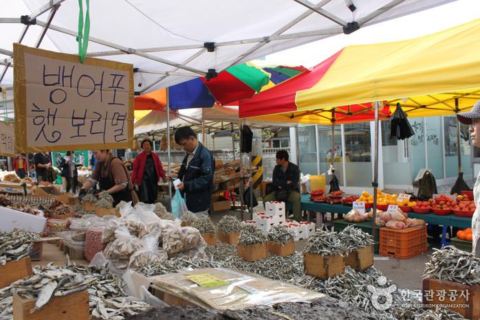 5-Tage-Markt Bukpyeong (북평민속오일장 (3, 8일))