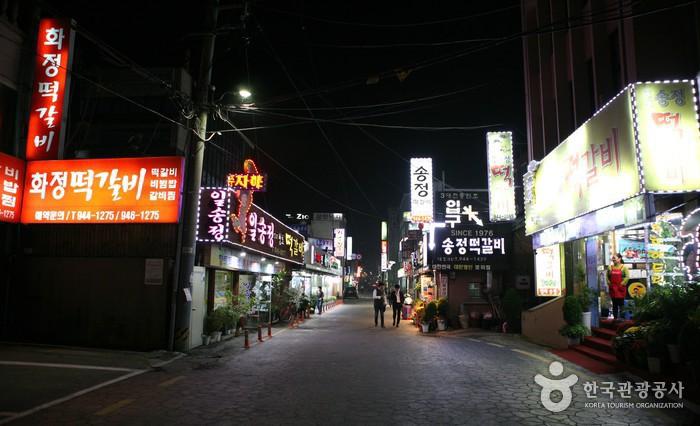 광주 송정동 떡갈비 골목