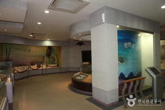 진안역사박물관
