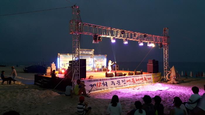 주문진 해수욕장 축제 2018  사진3