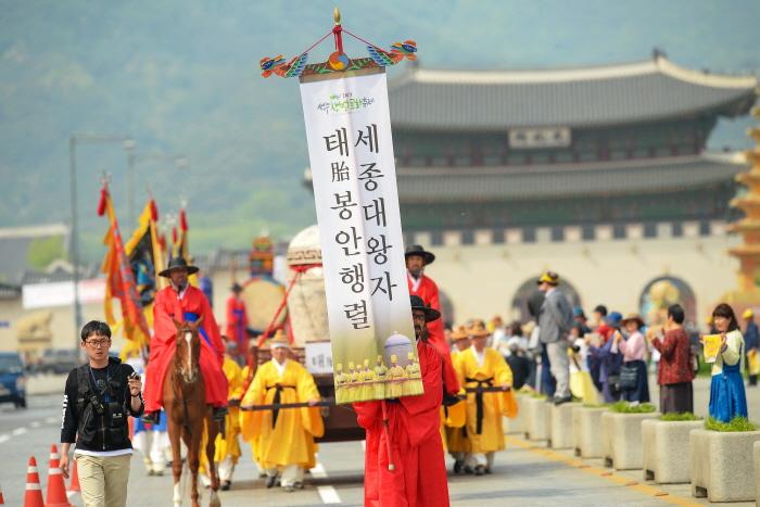 Seongju Life Culture Festival (성주생명문화축제)