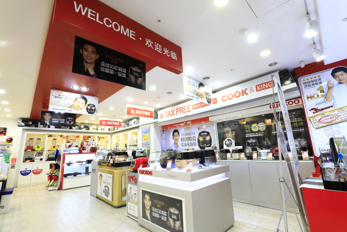 Electronic Land Cook & King Myeong-dong Branch[Korea Quality]