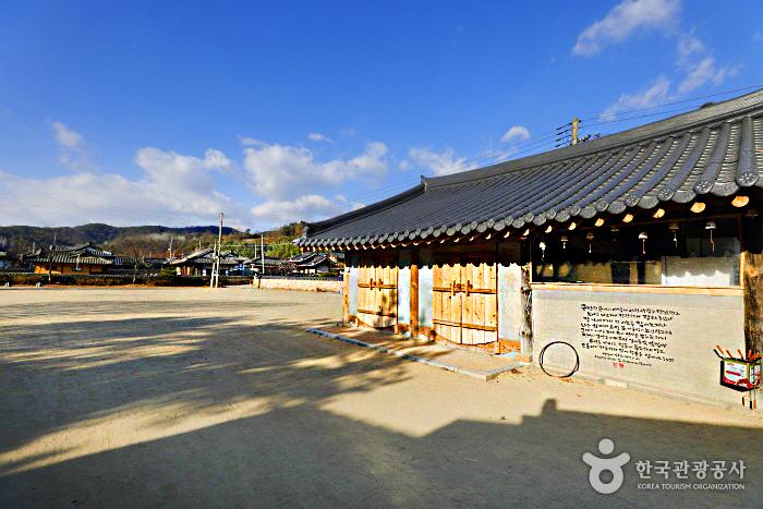 ハドン宅[韓国観光品質認証](하동댁 [한국관광품질인증제/ Korea Quality])