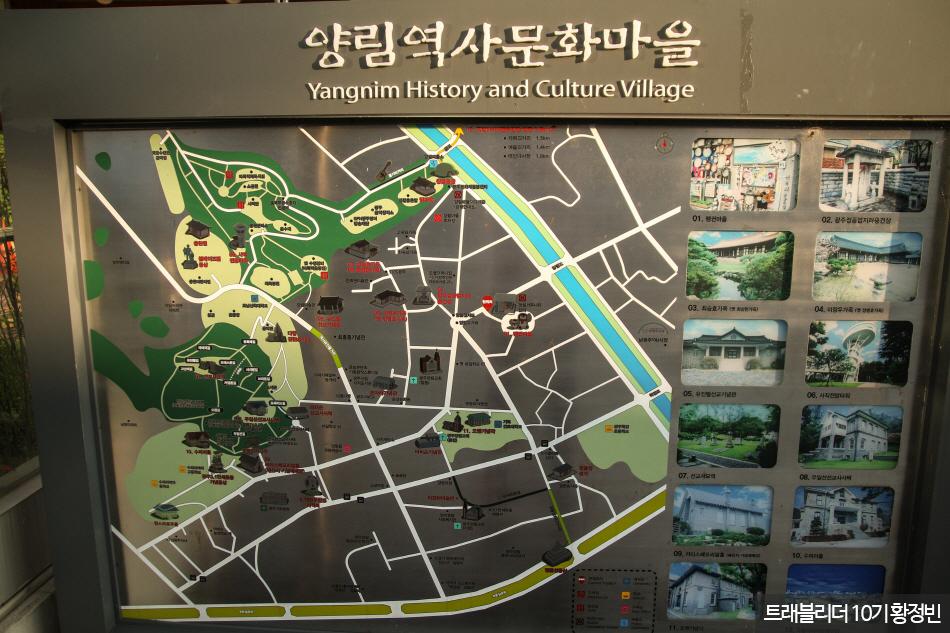 양림역사문화마을