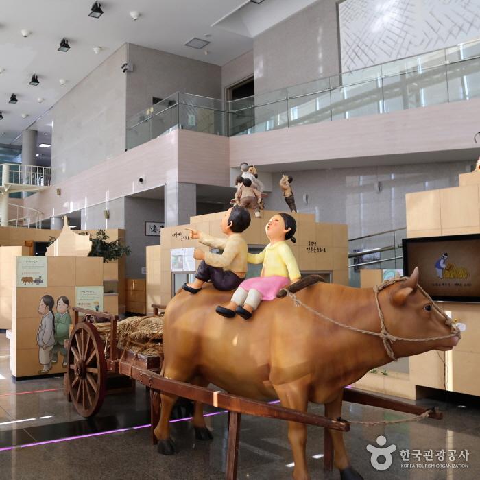 Sokcho Museum & Displaced Civilians Folk Village (속초시립박물관·속초실향민문화촌)