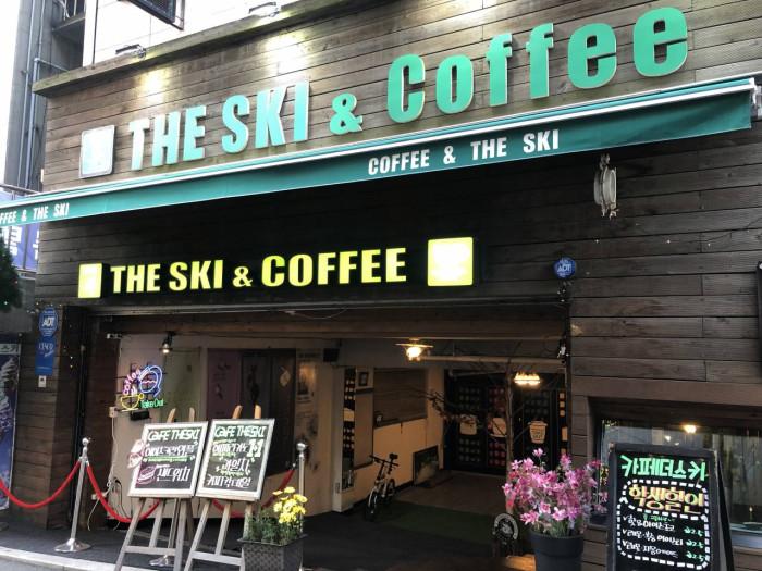 THE SKI & Coffee(더스키앤커피)
