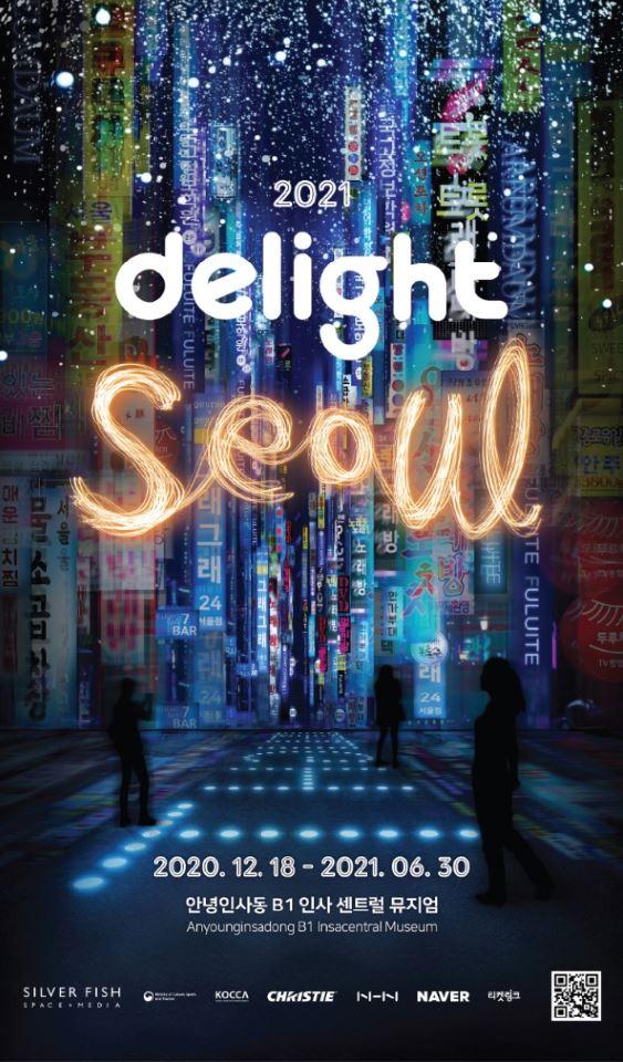 Delight Seoul 2021